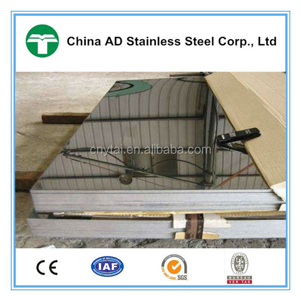 430 304 304L 316L 201 310s 321 316 4x8 sheet metal prices stainless steel