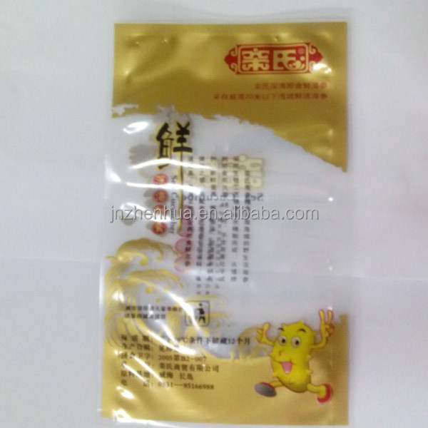 supply cheap food packing moisture proof plastic bag