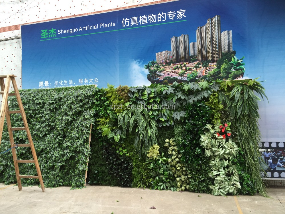 New Design ficus/banyan leaves plants wall decorative artificial plant wall planfor outdoor landscaping with good price