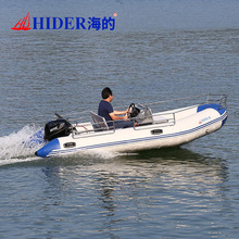2.7m sport fishing and hand paddle boat with champion boat parts and electric bumper boat