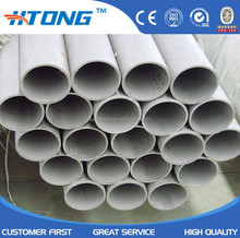 astm A312 304 304l 316l Grade Tp310 polished seamless stainless steel round pipe