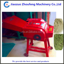 farm use small Agriculture silage chaff cutter/corn silage cutter for animal feeding