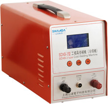 cheap perfect reparing welding machine without argon