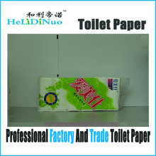 tissue paper parent roll patterned toilet paper roll custom toilet paper roll wrapper