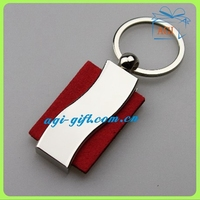 custom leather keyring