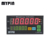 6 digits Electronic weight indicator for floor scales/truck scales(MYPIN)