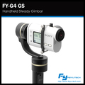 feiyutech G4S 360 degree 3 axis handheld gimballcd screen for sony camera 3 axis