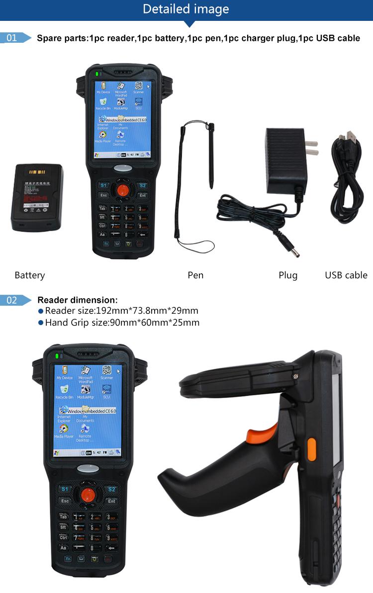 handheld reader (8)