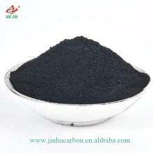 Food grade wood based crushed activated charcoal