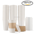 Office pack of insulated white coffee cups with travel lid and sleeve