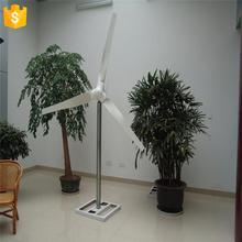 Multifunctional small solar hybrid vertical axis power high efficiency maglev 300w wind generator price with CE certificate