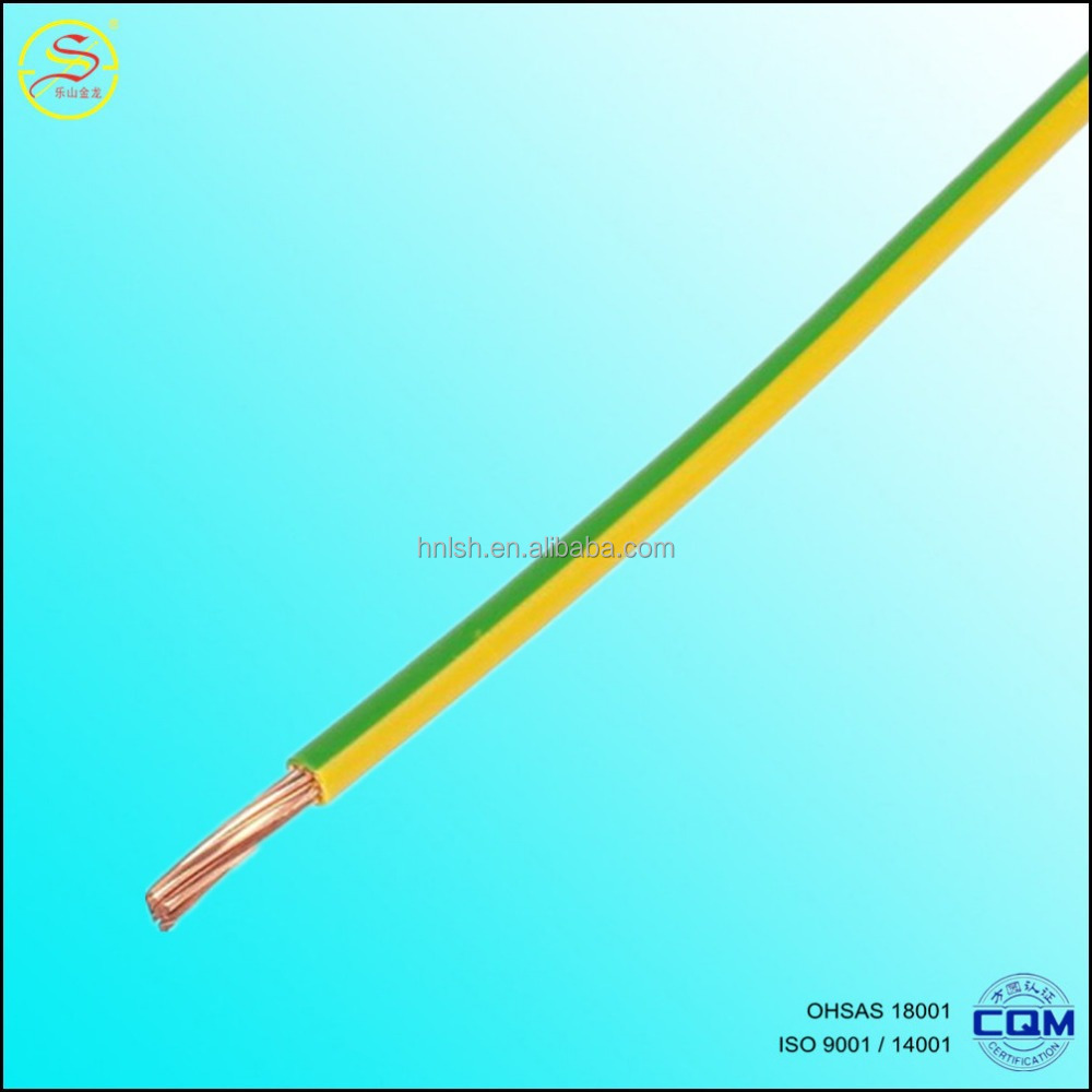 Cable And Electrical Wire : Pvc insulated flexible electrical cable wire buy