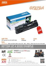 CF279A 79a for hp new arrival toner cartridge