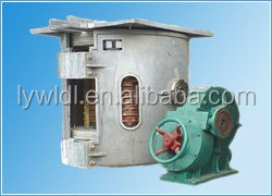 Save energy melting furnace 100kg steel /iron melting furnace for sale