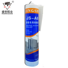 Weather-proofing Silicone Sealant Good Insulation Construction Joints Silicona Sealants Glass Skylight Roof Silicone Sealant
