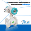 HOT! Automatic magnetic flowmeter low price