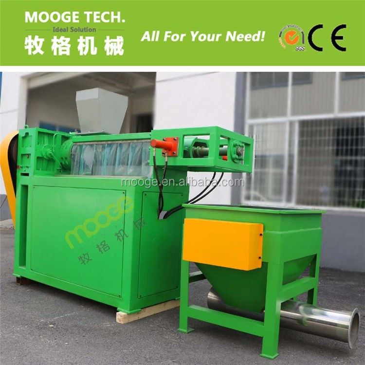 300 kg/hr plastic film squeezing machine of PP PE film washing squeezing line