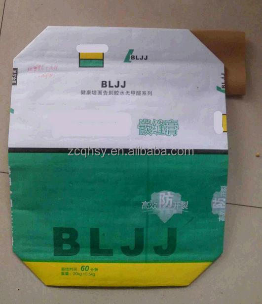 3-layer paper cement bag,50kg 25kg kraft paper bags for cement