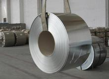 TMBP factory price/ tin free steel/tinplate/tfs/Tinned coil plate/etp/spte