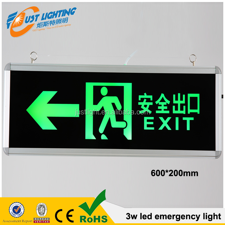Factory Good Explosion proof led emergency lamp illuminated 3W exit signs light