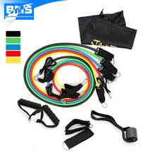 TPE 11 pcs resistance band set with enhanced connectors