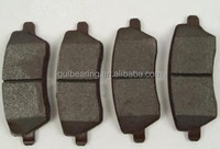 D1345-8456 brake pad for Japanese Auto after market(OE:AY040-NS110)