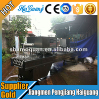 Machine Manufacturer Cup Sealing Machine Supply In The Philippines