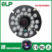 1.3mp low illumination ir led micro mini hidden infrared cmos usb camera