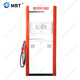 MRT HS-112 fuel dispenser for gas station,Fuel dispenser Suppliers & Manufacturers & Factory - Wholesale Price