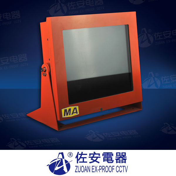 Hot Sale 17 inch Display Stainless Steel Explosion Proof Monitor