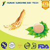 High quality korean ginseng extract korean red ginseng extract gold