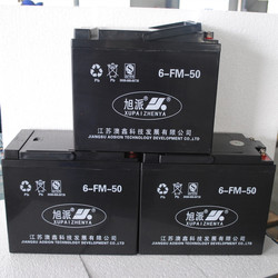 Rechargeable sealed lead acid batteries 12v50ah pedicab