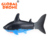 3310B 27Mhz/40Mhz china shark flying fish inflatable toy,remote control mini shark with certificates
