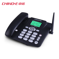 Sim Card Desk Phone Wireless Telephone