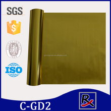 C-GD2 gold color pet material heat transfer printing film for fabric & textile , leather handbag