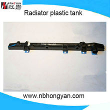 cooling system radiator fan motor for nissan