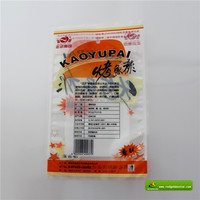High temperature 120 cooking plastic bag for fish ,seafood ,color printing bag ,china supplier
