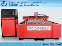 chinese supply 600w / YAG laser cutting machine for metal