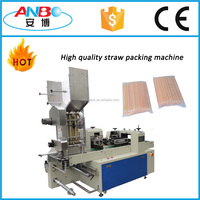 High speed automatic disposable straw packaging machine for brazil market