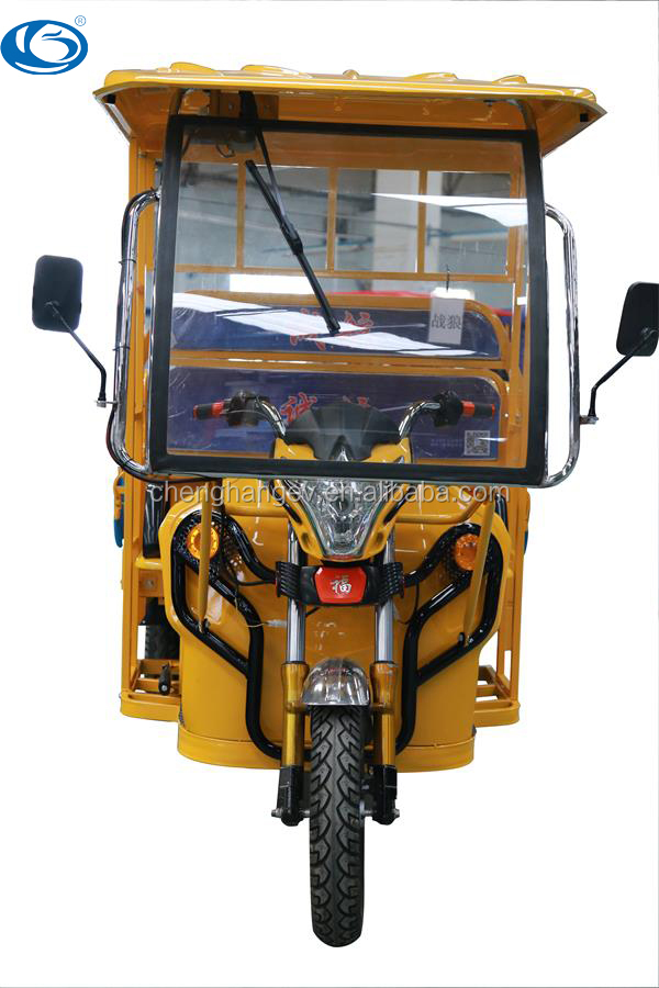 New electric tricycle cargo loader with 48v,1000w motor from China