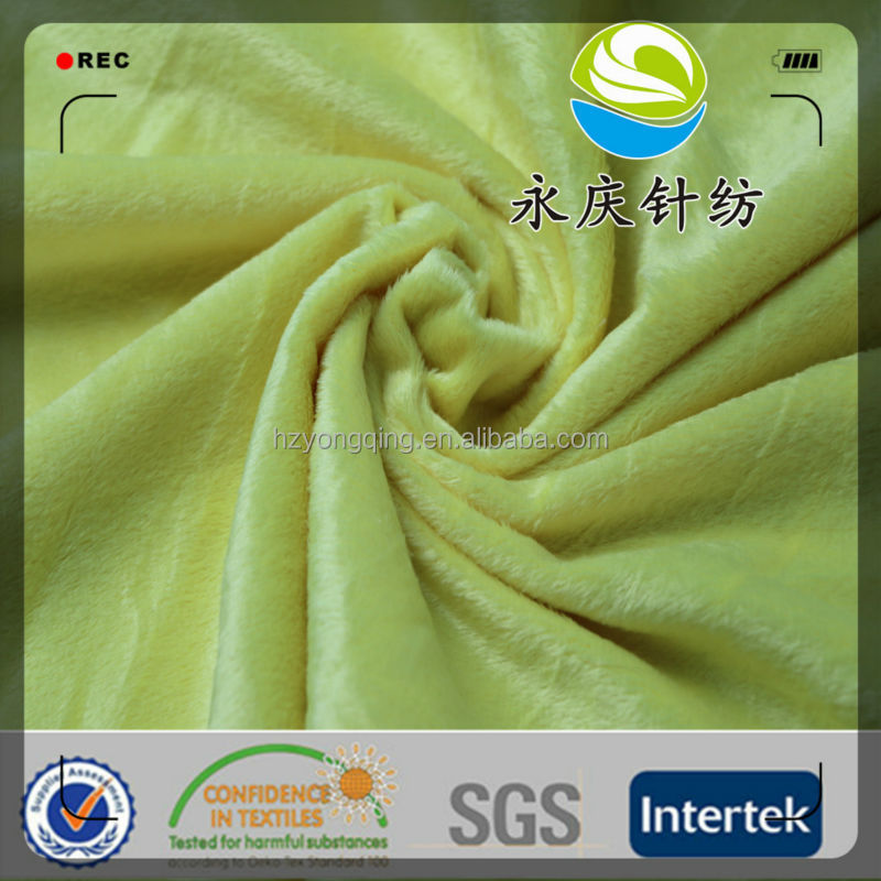 China manufacturer 100 polyester super soft solid minky fabric