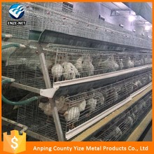 alibaba express kenya poultry farm house A type layer galvanized welded wire mesh egg chicken cage for sale