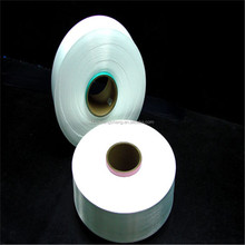 High tenacity nylon 6 yarn 210D for ropes and nets