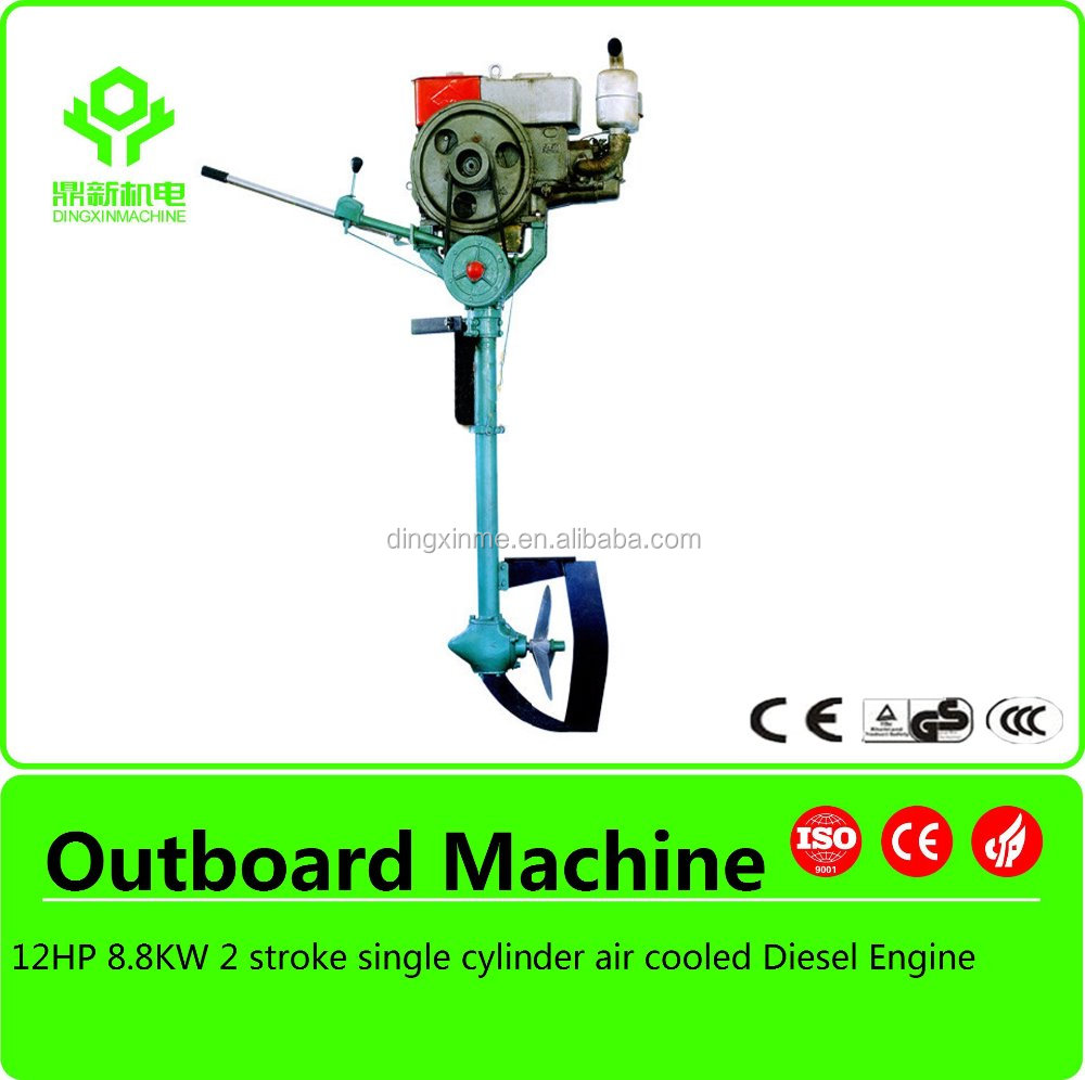 Chinese Marine 40 HP Diesel Outboard motor approved CE/GS