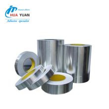 China double guided aluminium foil tape in adhesive tape HY510 For thermal insulation materials