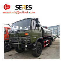 DongFeng 4*2 ,watering cart,spraying truck 9000-10000l Water truck
