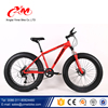 Suspension fork folding fat bike / 26*4.0 tyre quad snow bicycle 26 inch wheels / price newest fat bicycle aluminum alloy frame