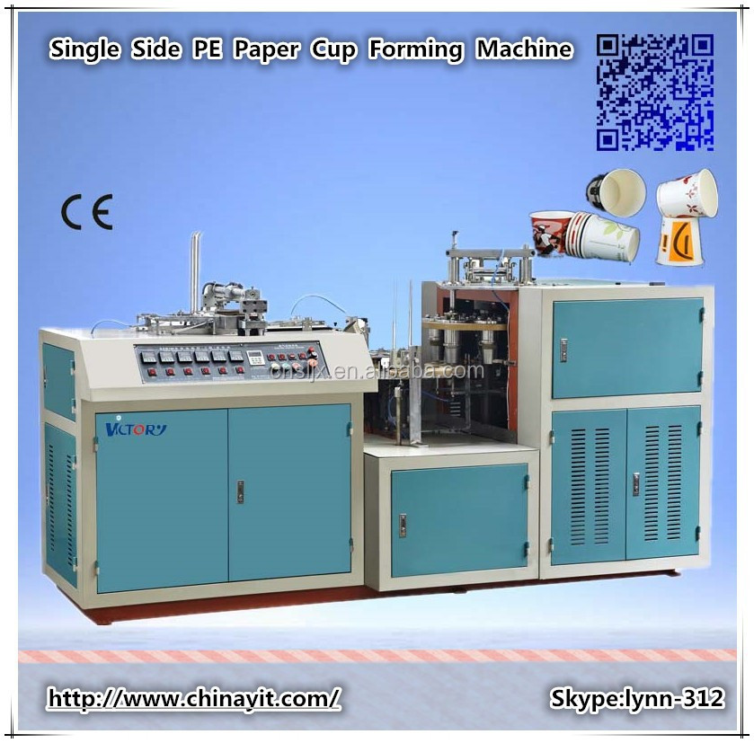paper cup manufacturing machine