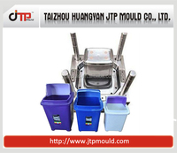 plastic dustbin with wheel mould