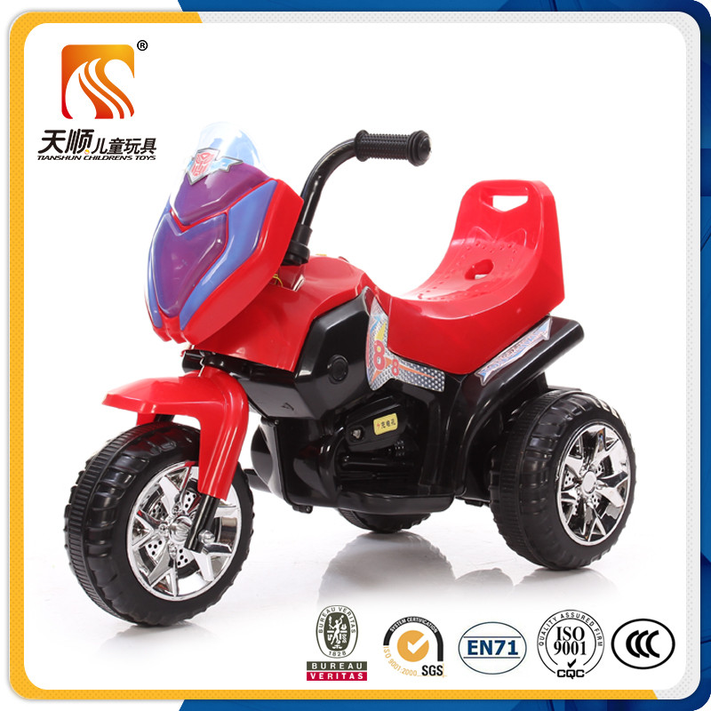 China supplier three wheel rechargeable electric motorbikes for kids